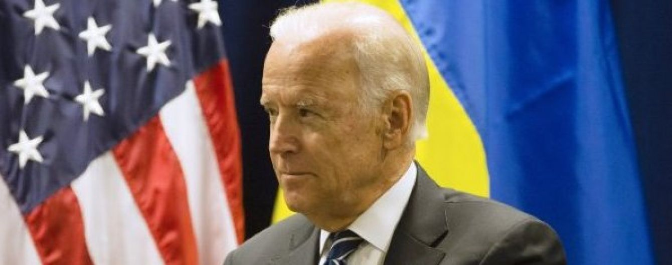 Байден пообещал Украине смертоносное оружие - Novoye Vremya Mobil versiya